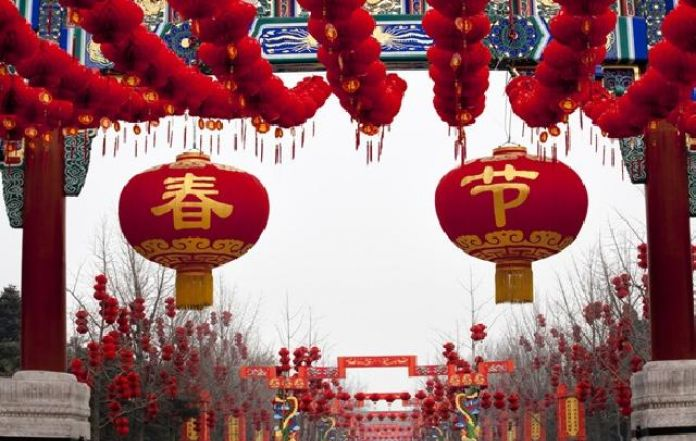 rain falls on first day of chinese lunar new year celebration - Chinese Lunar New Year