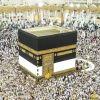 Ini Rincian Kuota Haji Seluruh Provinsi yang Dilansir Kemenag