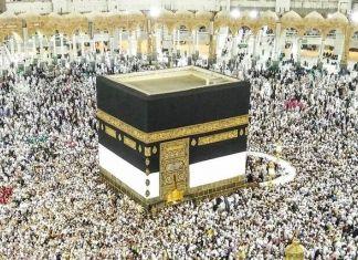 Kemenag Mulai Berburu Hotel di Saudi bagi Jemaah Haji Indonesia