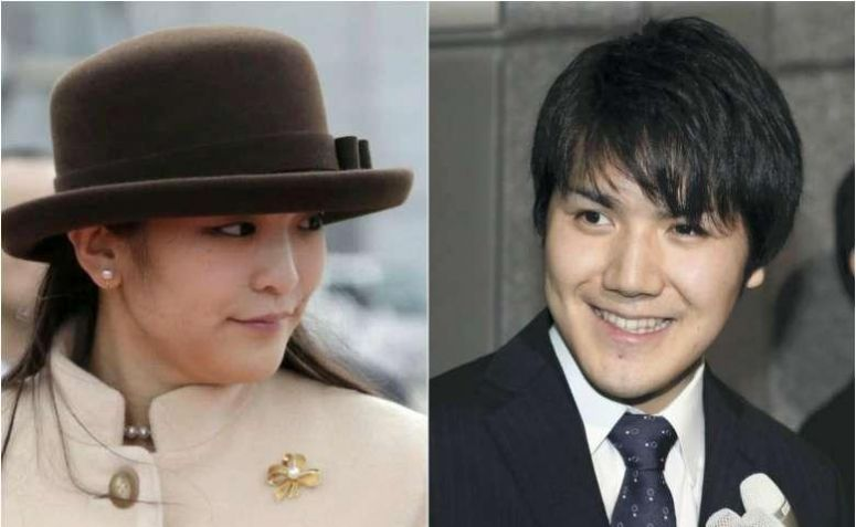Cucu Kaisar Jepang Akan Menjadi Warga Biasa