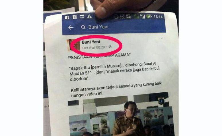 Image Result For Buni Yani