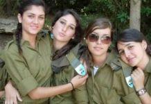 Apakah Agen Perempuan Mossad Israel Rela Berhubungan Badan dengan Musuh? (Bagian 6)