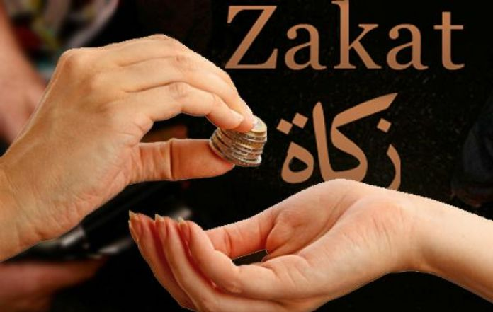 Religion Minister Zakat For State Civil Apparatus Must Meet Four Conditions