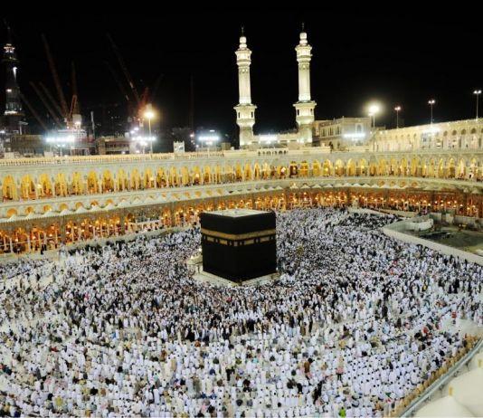 Calon Haji Jawa Barat Terbanyak yang Telah Melunasi BPIH