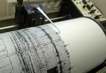 Gempa 5,4 SR Terjadi di Aceh Barat, Tak Picu Tsunami