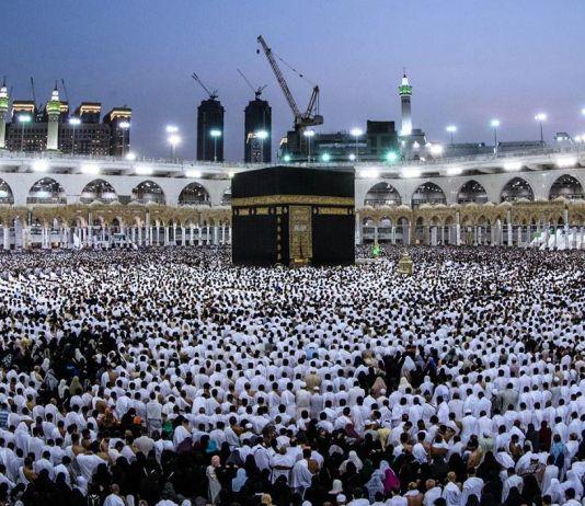 Menag: Biaya Haji 2019 Tak Naik
