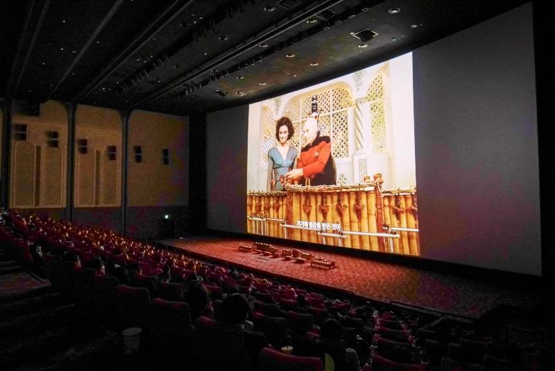 Film Bali: Betas of Paradise tayang di layar rakasa terbesar di dunia di Seoul