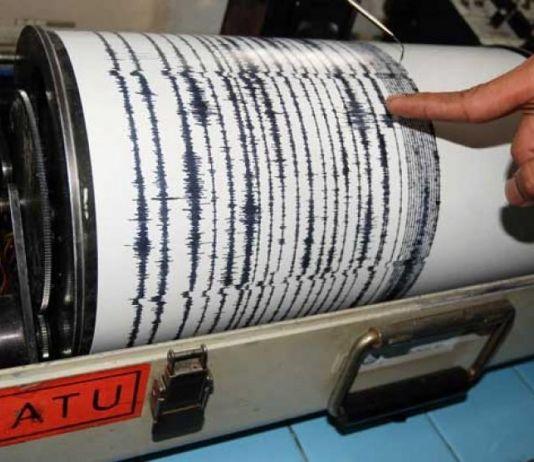 Gempa 4,0 SR Terjadi di Papua Barat