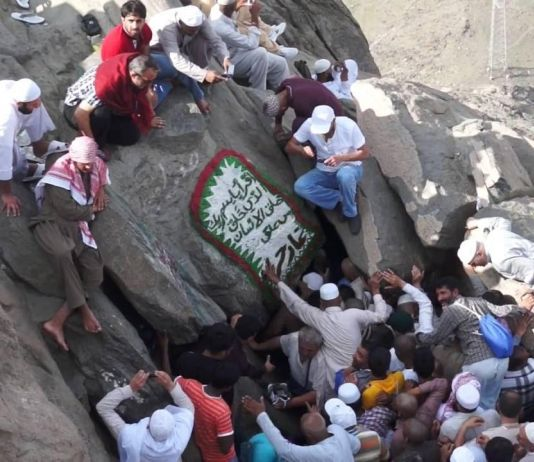 Sarat Makna, Napak Tilas ke Gua Hira di Puncak Jabal Nur