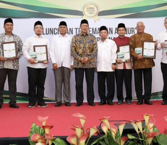 Beri Penghargaan Pengembang Mushaf Al-Qur'an di Indonesia, Ini Harapan Kemenag
