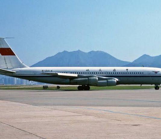Impor COVID-19, China Tangguhkan Empat Penerbangan dari dan Keluar Negeri