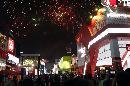 Pembukaan Jakarta Fair Kemayoran 2017