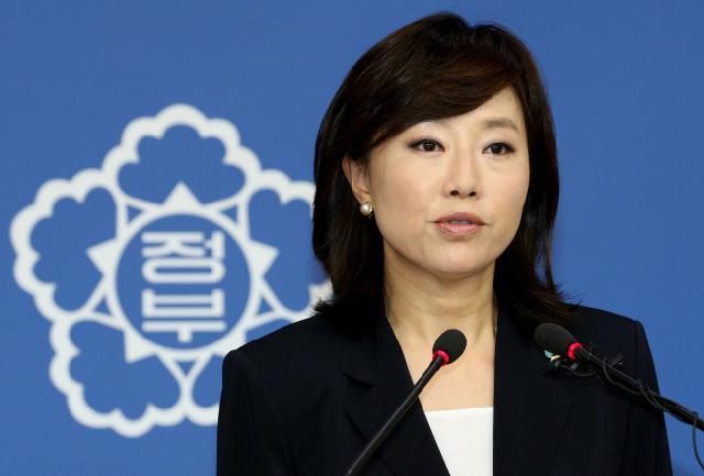 Menteri Kebudayaan Korsel Ditahan Terkait Pembuatan Daftar Hitam Artis